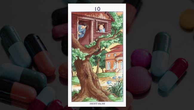 10 Пентаклей Таро 78 Дверей в здоровье