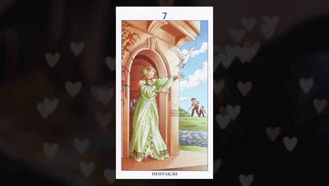 7 Пентаклей Таро 78 Дверей в любви