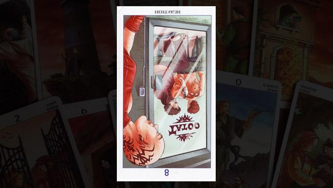 8 Пентаклей Таро 78 Дверей в перевёрнутом значении