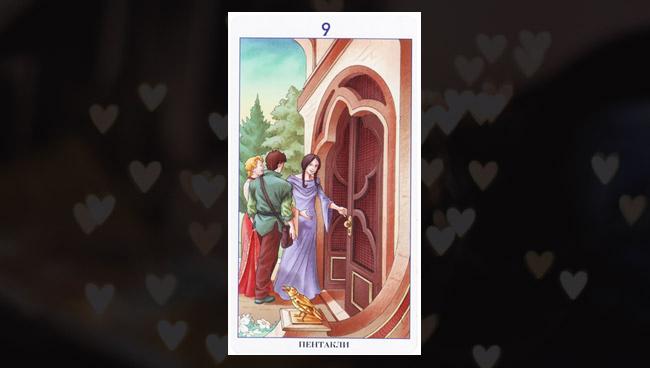 9 Пентаклей Таро 78 Дверей в любви
