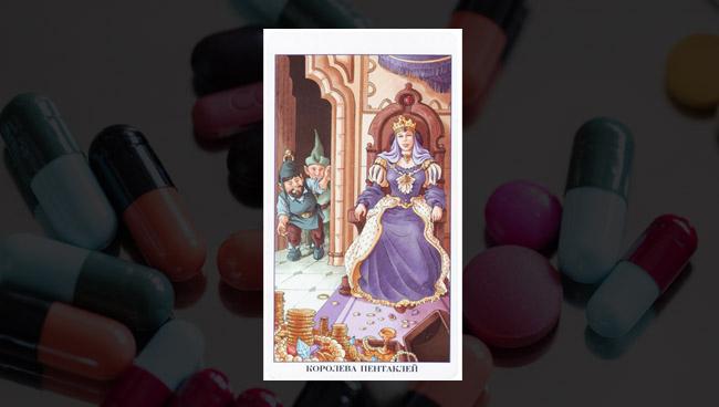 Королева Пентаклей Таро 78 Дверей в здоровье