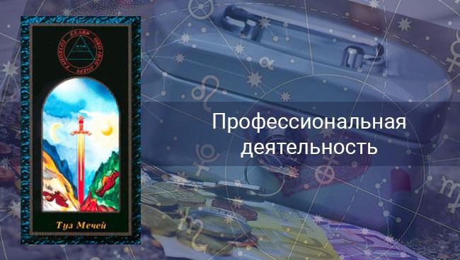 Финансовая сфера Львов в ноябре 2020