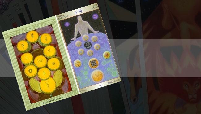 Таро Звезды Вечности Liber 10 Дисков