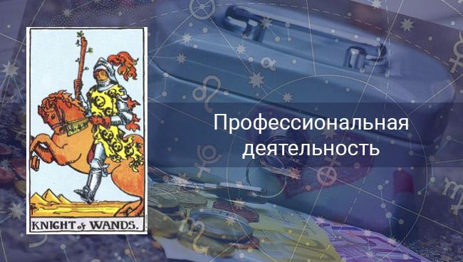 Работа и финансы Козерогам в феврале 2021