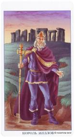 Король Посохов (Жезлов)
