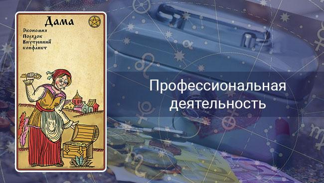 Работа и деньги Козерогам в мае 2021