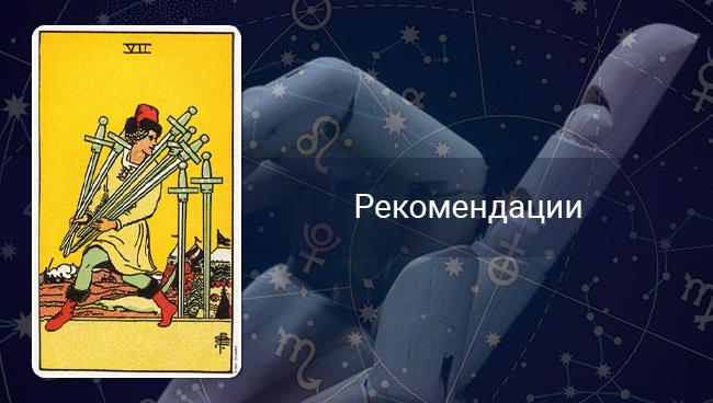 Совет Львам в октябре 2021
